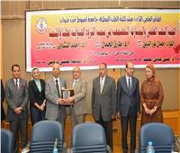 مؤتمر «بيطري أسيوط» يكرم إدارة الجامعة الحالية والسابقة