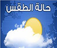 3 نصائح من «الأرصاد» للمواطنين بشأن طقس إجازة «المولد النبوي»