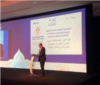 عبد النبي منار يدعو للمشاركة بالقمة «العربية - الأوروبية» حول الطيران المدني