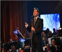 صور| هاني شاكر يغني لمصر في مهرجان الموسيقى العربية