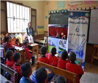 «مياه سوهاج» تنفذ حملات للتوعية بأهمية ترشيد المياه بالمدارس