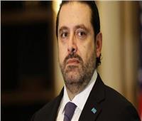 الصحف اللبنانية: الحريري لا يريد تشكيل حكومة تتعرض للعرقلة