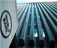 البنك الدولي يعلن استعداده لدعم لبنان.. ويحث على تشكيل حكومية جديدة
