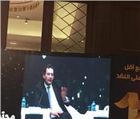 نائب رئيس بنك القاهرة: 350 مليار جنيه حجم ائتمان الأفراد بالجهاز المصرفي