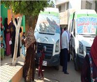 «صحة المنيا» تنظم قافلة طبية بقرية اسطال ضمن مبادرة «حياة كريمة»