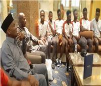 سفير غانا يستقبل بعثة منتخب الشباب