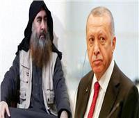 أردوغان: تركيا اعتقلت زوجة وشقيقة وصهر البغدادي في سوريا