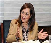 وزيرة التخطيط تستعرض نتائج دراسة بنك «HSBC» حول مستقبل الأعمالفي مصر