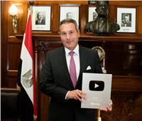 «بنك مصر» أول بنك يحصل على الدرع الفضي من موقع يوتيوب