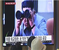 كوريا الشمالية لأمريكا: هذا إعلان ببدء المواجهة