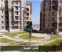 الإسكان: بدء تسليم مئات الوحدات بـ«دار مصر».. 17 نوفمبر