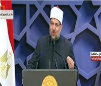 فيديو  وزير الأوقاف: نحتاج ثورة على جماعات التطرفالمتاجرة بالدين