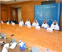 انعقاد مؤتمر الثورة الصناعية الرابعة بالبحرين.. الاثنين المقبل