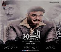 عبد الرحيم كمال يكشف سر ارتباك هيثم أحمد زكي في تصوير مشهد بـ«الكنز»