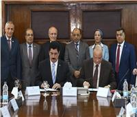 3 وزراء يشهدون توقيع بروتوكول مصنع السلام لمعاجلة المخلفات الصلبة