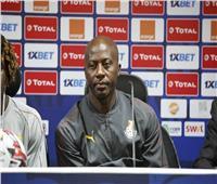 مدرب غانا: أحب رمضان صبحي.. وأتينا إلى مصر من أجل بطاقة الأولمبياد