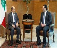 الحريري يجتمع مع الرئيس اللبناني.. ويقول: سنكمل المشاورات