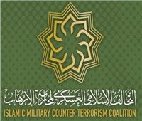 التحالف الإسلامي العسكري ومنظمة التعاون الإسلامي يبحثان سبل التعاون المشترك لمحاربة «الإرهاب»