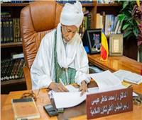 رئيس الشؤون الإسلامية بتشاد: السيسي قيادة رشيدة