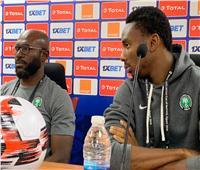 نواكالي لاعب منتخب نيجيريا: لدينا فريق قوي وسعداء بالتواجد في مصر