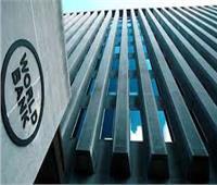 البنك الدولي: مصر ضمن أكبر 5 دول مستقبلة للتحويلات المالية في 2019