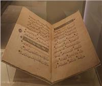 لندن تعرض كنوز متحف «فيكتوريا آند ألبرت» بقاعة الآثار الإسلامية