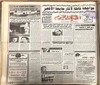 «اليوبيل الماسي»| «أخبار اليوم» مع «أكثم» العائد من الموت فى زلزال ١٩٩٢