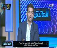 «شجار بالأيدي».. هاني حتحوت يكشف تفاصيل مشادة تامر عبدالحميد وأيمن عبدالعزيز