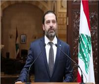 الصحف اللبنانية: الحريري غير متحمس للعودة للحكومة رغم مطالبات القوى السياسية