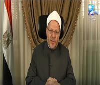 فيديو  مفتي الجمهورية يهنئ الأمة الإسلامية بذكرى المولد النبوي