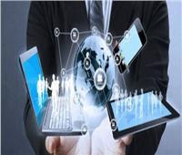 القاهرة تستضيف برنامج «TIP» لرواد التكنولوجيا والابتكار