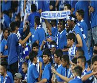 «ملعب الرعب» يتزين باللون الأزرق قبل مواجهة الهلال وأوراوا في نهائي آسيا