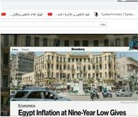 فيديو| خبير اقتصادي: برنامج الإصلاح وراء تراجع التضخم لأدنى مستوياته