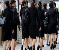 نساء اليابان ينتفضن ضد منع «ارتداء النظارات في العمل»