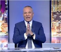 فيديو  أحمد موسى: «أنا بخاف من الحقنة ولكن ربنا كرمني»