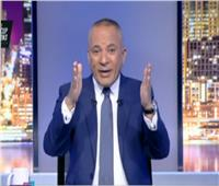 فيديو  أحمد موسى: تقارير الأمم المتحدة عن مرسي كاذبة ومسيسة