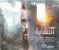 17 مسلسلاً فى القائمة الأولية لدراما رمضان 2020