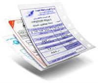 خطوة بخطوة.. تعرف على طرق قراءة فاتورة «الكهرباء» قبل الدفع