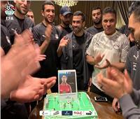 البدري يبتسم.. منتخب مصر يحتفل بعيد ميلاد الجوكر