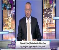 أحمد موسى: «حازم عبد العظيم وصفوت عبد الغني كذبا تقارير جمال عيد بشأن أوضاع السجون»