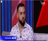 فيديو| شقيق هيثم أحمد زكي: «قلبه كان طيب.. وصاحب شخصية قوية»