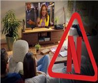 «نتفليكس» تقرر إيقاف بث خدمتها على العديد من شاشات التلفزيون