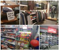 صور| «الأسعار نار والشتاء جبار».. الملابس رخيصة في «الأوتليت»