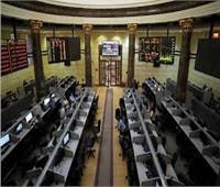 تباين مؤشرات البورصة المصرية بختام تعاملات جلسة اليوم الاثنين