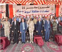 محافظ أسيوط و«قائد الدفاع الشعبي» يشهدان التدريب العملي لمجابهة الأزمات