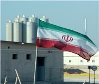 وكالة الطاقة الذرية: «آثار يورانيوم» بموقع غير معلن بإيران
