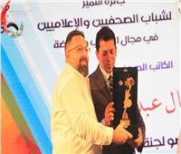 وزير الشباب يكرم الناقد الرياضي كمال عبد الخالق