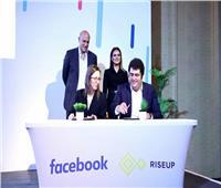 وزيرة الاستثمار تشهد إطلاق برنامج «Boost with Facebook» التدريبي