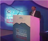 «طب سوهاج» تشارك في «مؤتمر الجمعية العالمية للأشعة التداخلية العصبية»