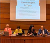 حقوق المرأة بجنيف تدعو إلى التعاون بين الحكومة المصرية والأمم المتحدة
